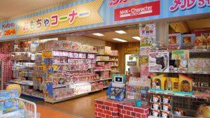 軽井沢おもちゃ王国おもちゃ売り場